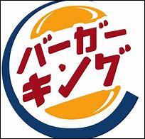 Pour finir, une chaîne de fast-foods. Qui suis-je ?(hé hé, vous avez vu la langue ?)