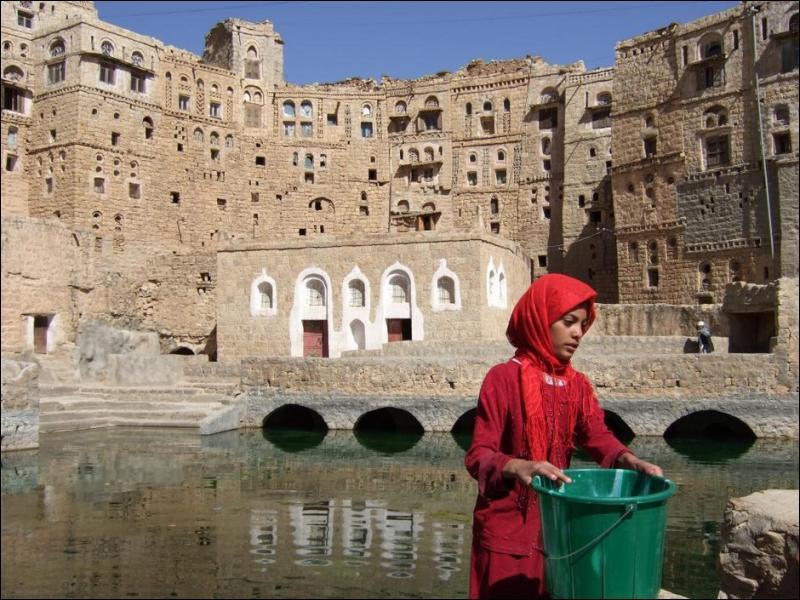 Quel est le régime politique du Yémen ?