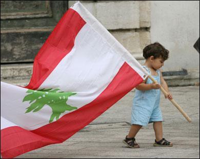 Lequel de ces pays a un cèdre comme symbole, qui figure d'ailleurs sur son drapeau ?