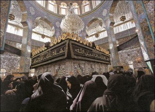 De quelle branche de l'Islam l'Iran est-elle le grand centre ?