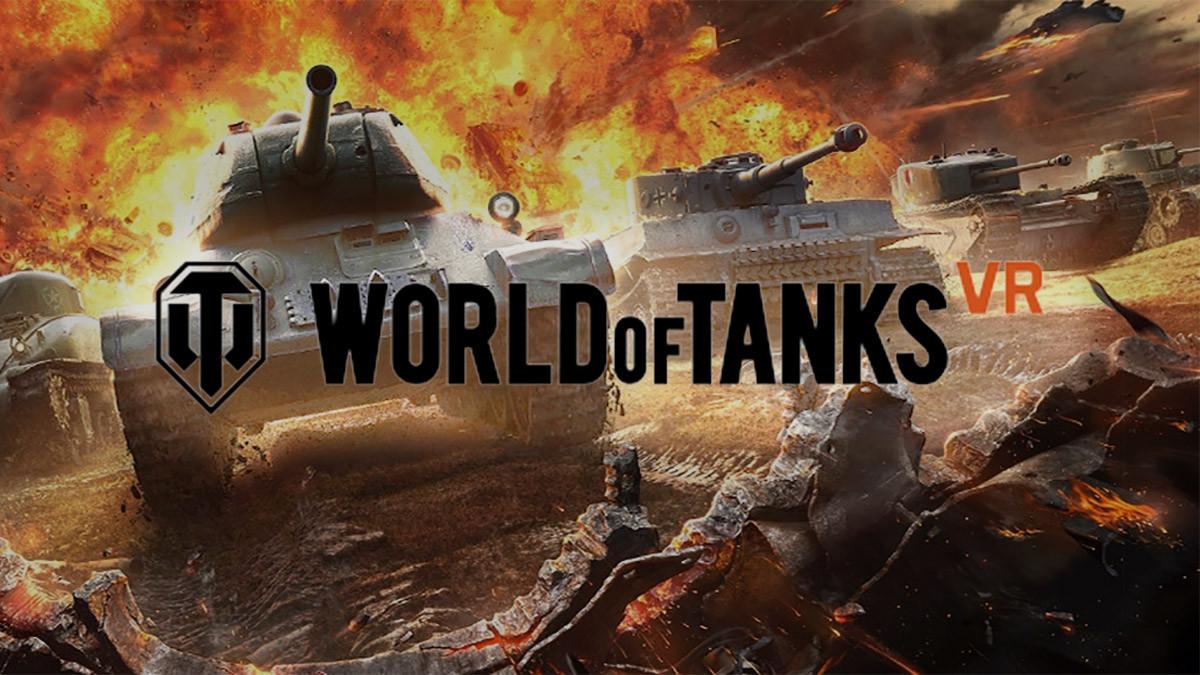 Connais-tu World of Tanks ?
