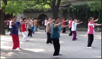 Quel est cet art martial chinois souvent réduit à une gymnastique de santé ?