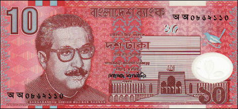 Quelle est la monnaie officielle du Bangladesh ?