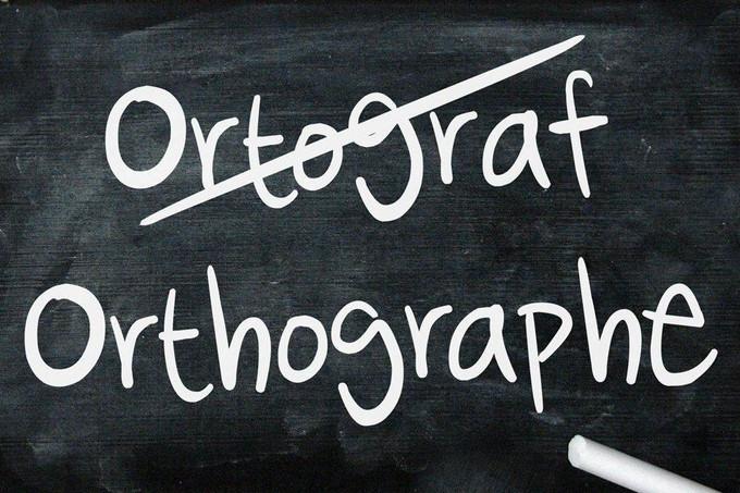 Un peu d'orthographe !