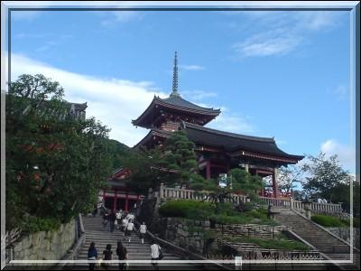 Dans quelle ville se trouve le Kiyomizu-dera ?