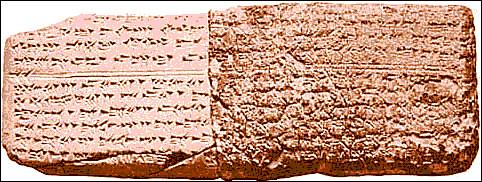 Quelle est la plus ancienne langue écrite ?