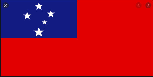Quelle est la capitale des Samoa ?