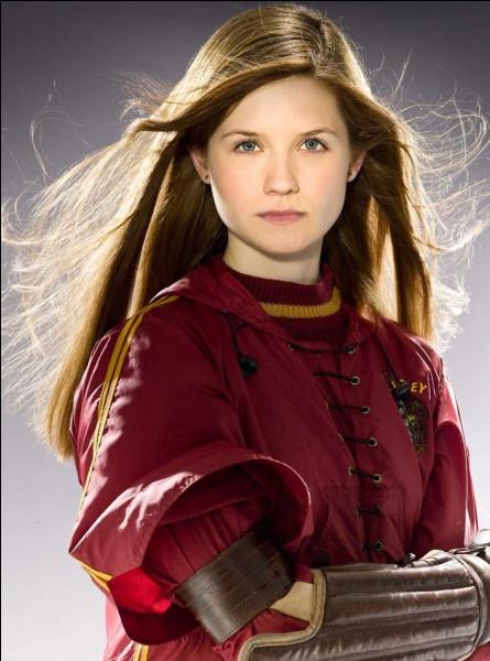 Comment s'appelle la benjamine de Ginny Weasley et Harry Potter (7) ?
