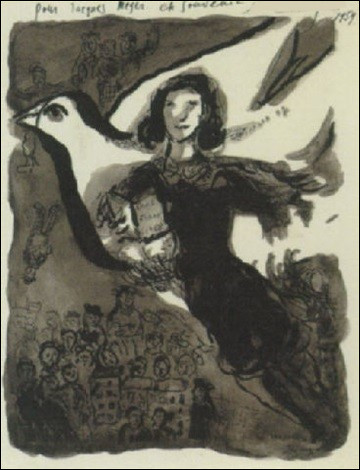 """Qui a réalisé l'aquarelle """"Le Journal d'Anne Franck"""" ?"""