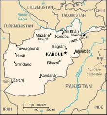 Combien de noms différents les régimes politiques en Afghanistan ont-ils reçu depuis la chute du royaume en 1973 ?