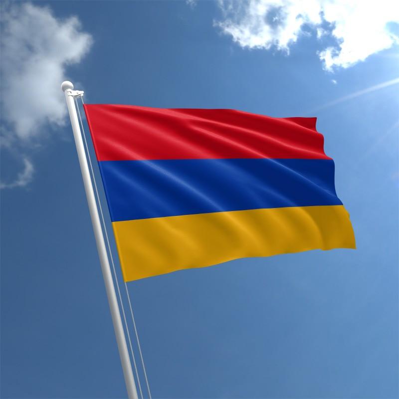 Géographie – L'Arménie