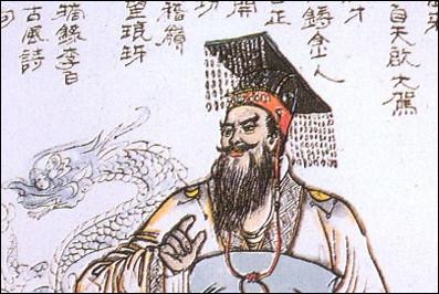 Quel empereur chinois a fait enterrer son mausolée ainsi qu'une armée de terre cuite à Xian ?