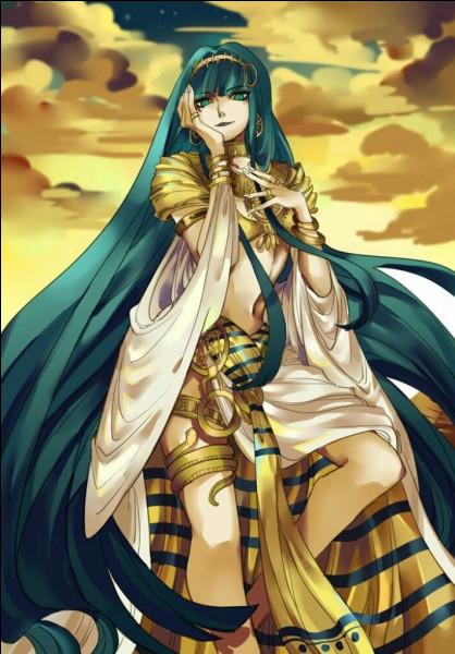 Mon premier est mignon.Mon tout est marié à Tefnout.De quel dieu s'agit-il ?
