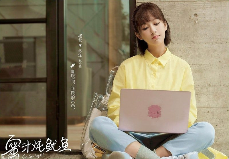Quel est le pseudo en ligne de Tong Nian ?