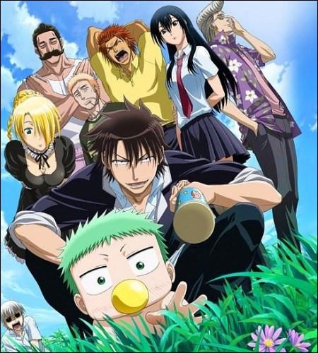 """Dans """"Beelzebub"""", quel nom porte le groupe des 4 combattants du lycée Ishiyama ?"""