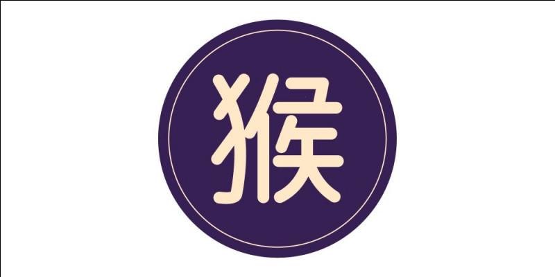 Lequel de ces noms d'animaux désigne un signe astrologique chinois ?