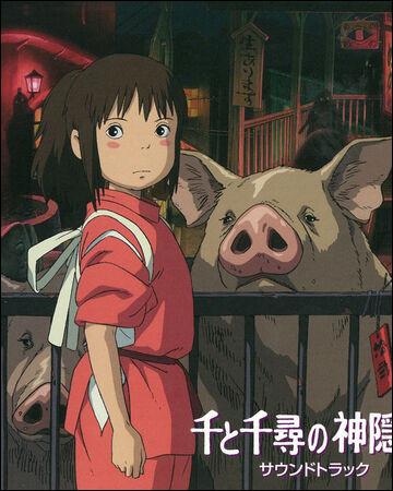 """Qui est le réalisateur du film """"Le voyage de Chihiro"""", sorti en 2001 ?"""