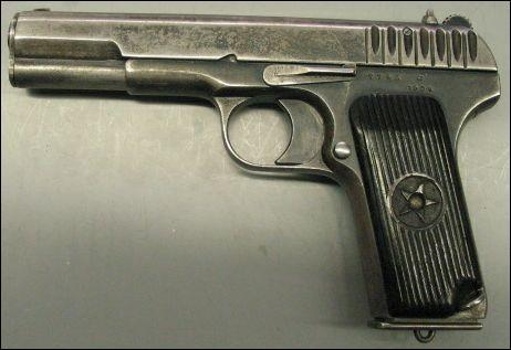 Quelle est cette arme de poing ?