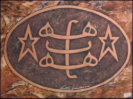 Comment s'appelle le fondateur de la foi bahá'íe ?