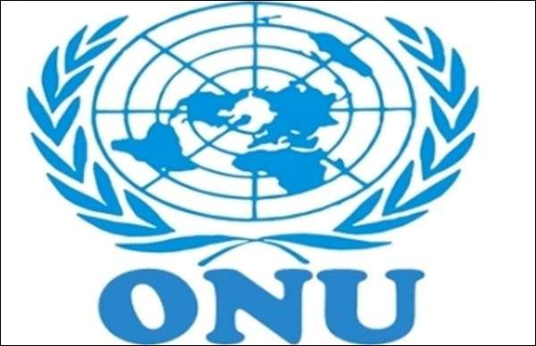 En quelle année a été créée l'ONU (Organisation des nations unies) ?