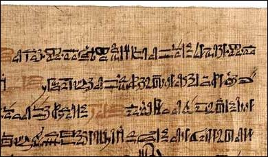 Quelle est la plus ancienne œuvre littéraire de l'Égypte antique ?