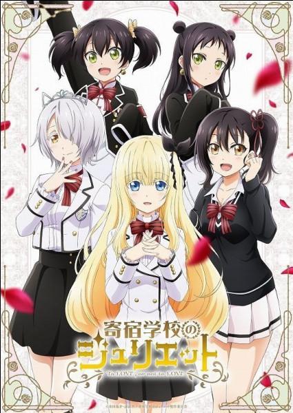 Quel secret cachait Romio à Hasuki ? (si vous ne savez pas qui c'est, elle se trouve en bas à droite)