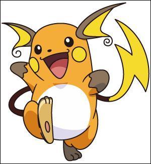 Dans quelle version ce pokémon est -il apparu pour la première fois ?