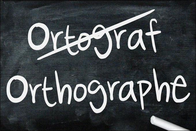 Quelle est l'orthographe de cette langue de terre ?