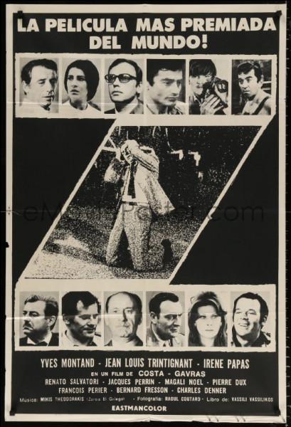 """""""Z"""" est un long-métrage mis en scène par Costa-Gravas."""