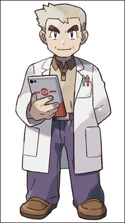 Quel est le prénom du professeur Chen ?