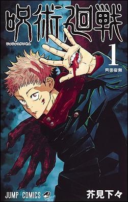 Qui est l'auteur de ce manga ?