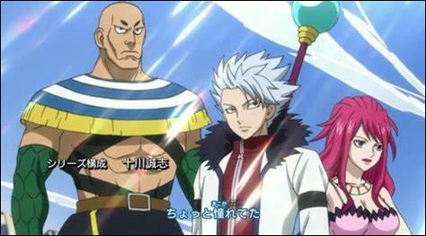 De quelle Guilde viennent Leon, Cherry et Jera ?