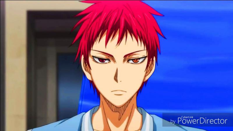 Quelle est la particularité d'Akashi ?
