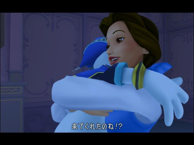 Qui est cette jolie princesse qui sert Donald dans ses bras ?
