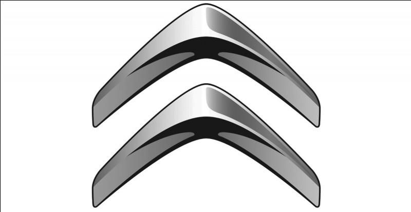 À quelle marque ce logo appartient ?