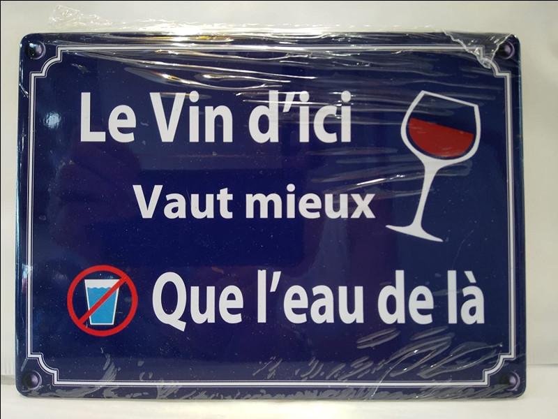 Quel est le dieu grec de la vigne et du Vin ?