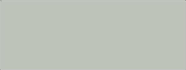 """Et maintenant pour sortir du cadre [du tableau], je vous demande qui est l'auteure de cette belle phrase : """"Douceur de l'Aube se situe entre le vert, le bleu et le gris, reflétant les tons apaisants d'un ciel matinal...""""."""