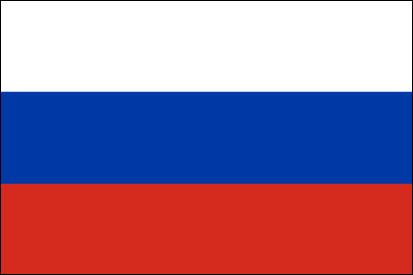 Ce drapeau appartient à...