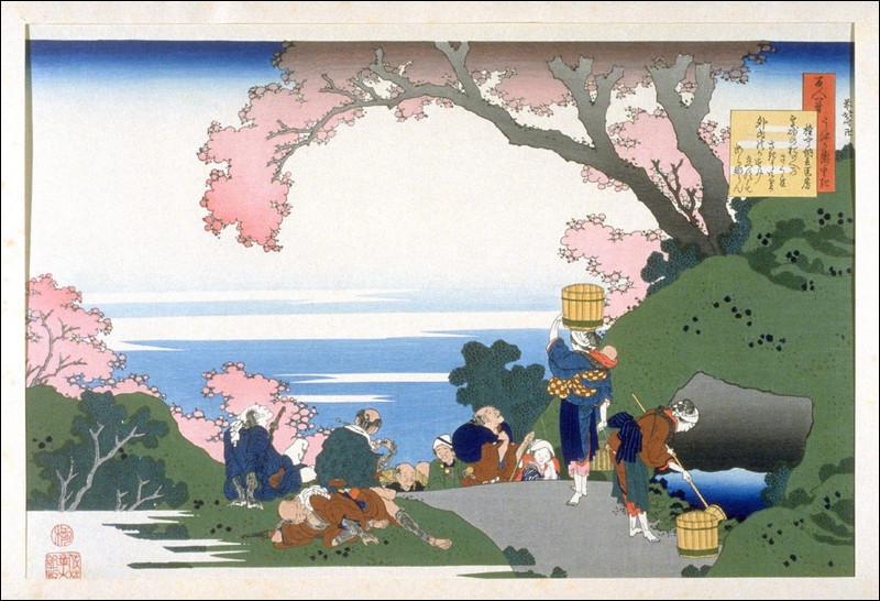 """""""Journée de printemps"""" est une estampe de quel peintre japonais ?"""