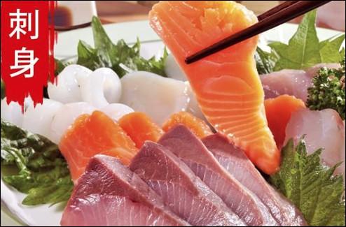 Quel est ce mets japonais d'exception, composé de tranches crus de différents poissons ?