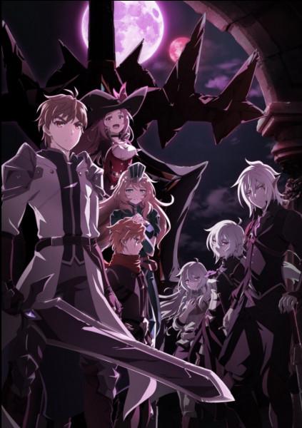 Quel est le bon titre pour cet anime ?
