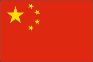 Pour commencer, très simple : Quel pays a pour drapeau, une bannière rouge à étoiles jaunes ?