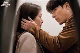 Dans quel drama, Park Shin Hye est-elle amoureuse de Huyn Bin ?