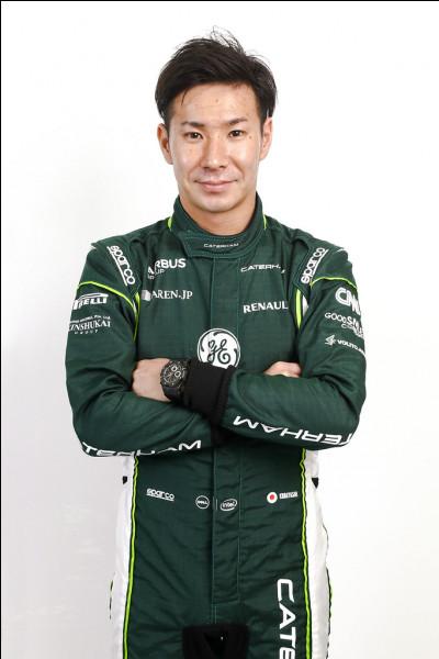 Catheram F1 Team était une autre des pires écuries de la F1 moderne. Elle a engagé quatre pilotes au cours de la saison 2014, l'un des titulaires à plein temps est Kamui Kobayashi. Quel est son numéro de course ?