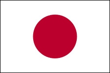 Par quelle couleur dois-je remplacer le fond blanc du drapeau japonais pour former celui du Bangladesh ?