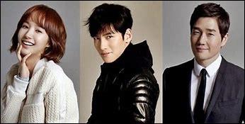 Quelle est la vraie relation entre les 3 protagonistes : Healer, Chae Young-shin et Mun ho (voir photo) ?