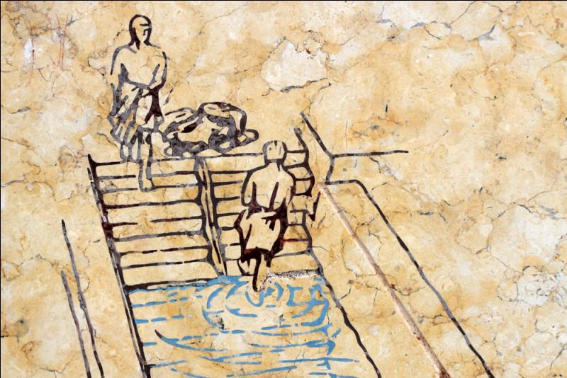 Dans le judaïsme, bain rituel utilisé pour l'ablution nécessaire aux rites de pureté familiale :