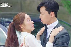 Qu'a dit la Secrétaire Kim à Lee Yeon Joon quand elle a débuté dans son job de secrétaire lorsqu'ils étaient aux USA ?