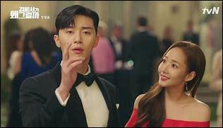 Pourquoi Lee Yeon a-t-il réellement engagé la Secrétaire Kim ?