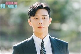 Lee Yeon Joon était un élève...